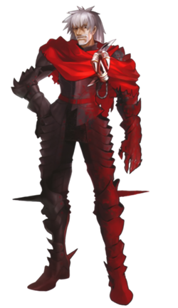 Lancer Rin