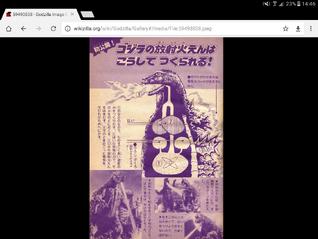 Screenshot 20180304-144645