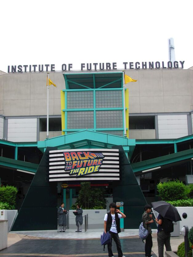 Back_to_the_Future_The_Ride_in_Universal_Studios_Japan