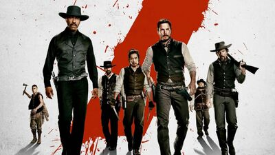 What is 'The Magnificent Seven'?