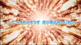 AnimeSS 01 017