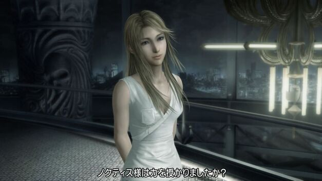 Stella, the lost heroine of Final Fantasy XV.