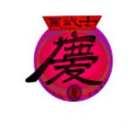 Chingaruna517's avatar