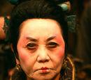 Mistress Ching