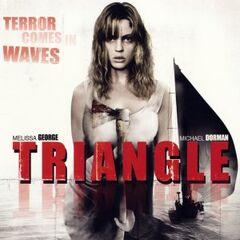 U.S. DVD cover.