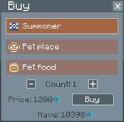 Pet vendor inventory