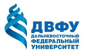 ДВФУ лого