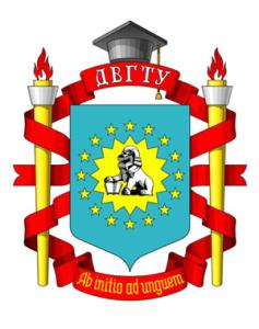 ДВГТУ лого