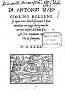 Opera Nova - title page