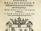 Иеронимо де Карранза «Философия оружия»