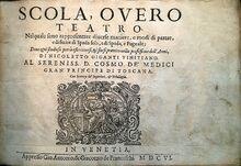 800px-Трактат Scola overo Teatro