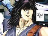 Zhui Ri