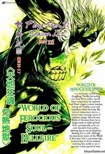 World of Ferocious Soul
