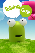 Talkinggugl