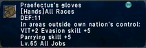 PraefectussGloves