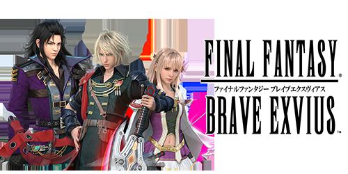 Final-fantasy-exvius