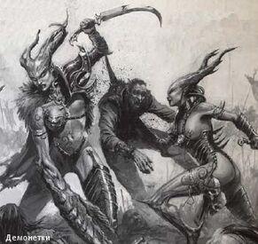 Demonettes