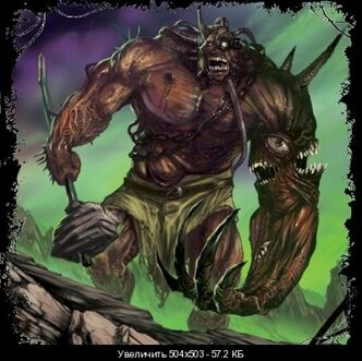 Night side mutant