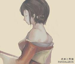 PANDA&Yahime