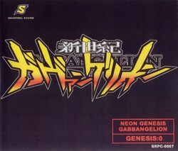 Genesis0