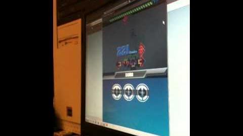 Radius ~Hacker No Yabou~ AAA (Sweagen) - FFR Perfect Project