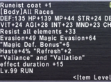 Runeist Coat +1