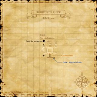 Inner Horutoto Ruins 1