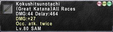 Kokushitsunotachi OAT