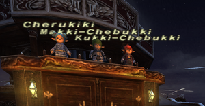Chebukki Siblings Battle
