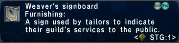 WeaversSignboard
