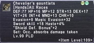 Chevalier's Gauntlets
