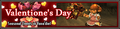 Valentione's Day Banner 2018