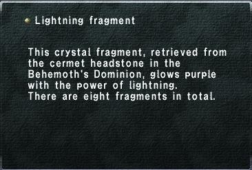Lightning Fragment