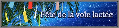 La fête de la voie lactée, ou l'épreuve des tourtereaux célestes! (20.06.2008)