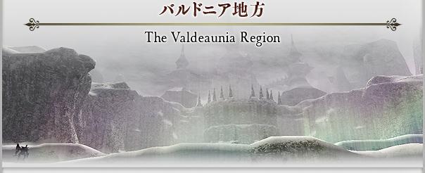ValdeauniaRegion