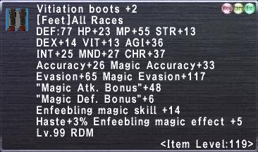 Vitiation boots +2