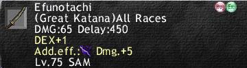 Efunotachi 673