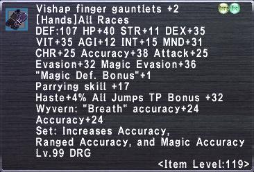 Vishap Finger Gauntlets +2