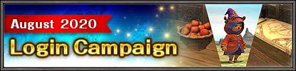 August 2020 Login Campaign