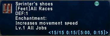 SprintersShoes