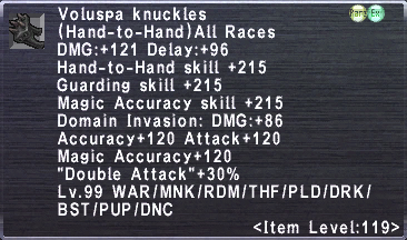 Voluspa Knuckles
