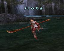 Trust Iroha