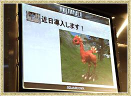 Tokyo Game Show 2006!-9