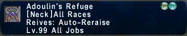 Adoulins Refuge