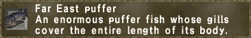 Far East puffer