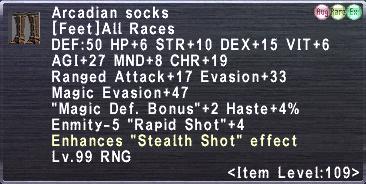Arcadian Socks