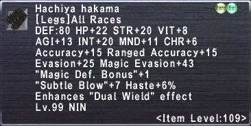 Hachiya hakama