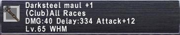 Darksteel Maul Plus 1
