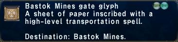 BastokMinesGateGlyph