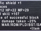 Beatific Shield +1